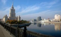 Moscow Radisson Royal Facade Day