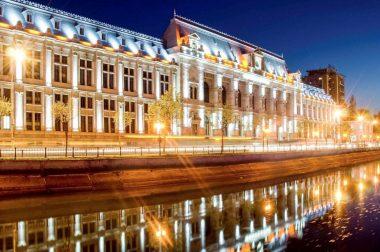 Нова Година в Букурещ – Румъния